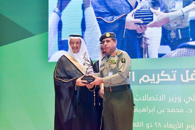 الجوازات تحصد جائزة الإنجاز للتعاملات الإلكترونية الحكومية  1