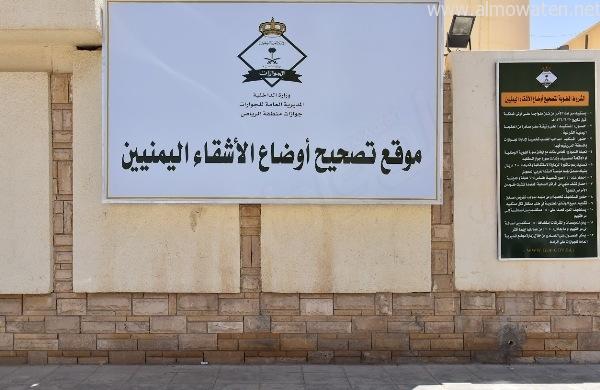 الجوازات-تصحيح-اوضاع-اليمنيين (10)