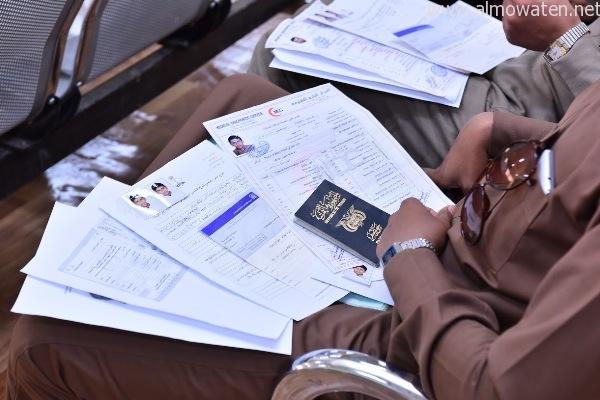 تفاصيل منح الإقامة النظامية لحاملي هوية زائر من اليمنيين وضوابطها - المواطن