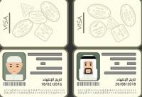 الجوازات-نصائح-للمسافرين-بالخارج