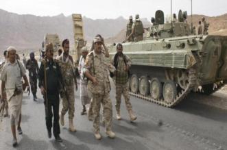 الجيش اليمني 24