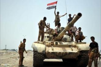 الجيش اليمني يُفشل هجمات للانقلابيين لإعادة حصار تعز - المواطن
