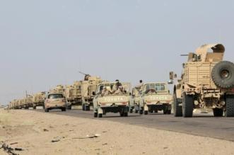 الجيش اليمني يحرر جيوباً بالجوف ويُفشل هجمات للانقلابيين بصعدة - المواطن