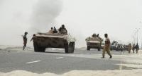 الجيش-اليمني