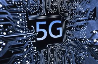 وزارة الاتصالات تؤكد مأمونية الإشعاعات الصادرة من شبكات الجيل الخامس - المواطن