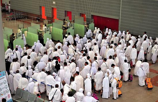 الحجاج في مطار جدة