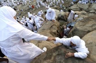 جهود مستنفرة لاستقبال ضيوف الرحمن بمشعر عرفات - المواطن