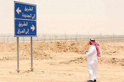 الحدود السعوديه العراقيه