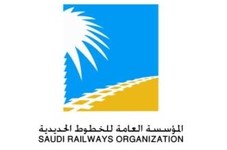 ضمن التحول الوطني.. الخطوط الحديدية تدعو شركات التطوير العقاري للتأهيل - المواطن