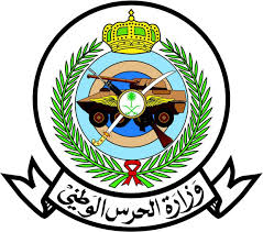 رابط جدارة للتقديم على وظائف الحرس الوطني صحيفة المواطن الإلكترونية