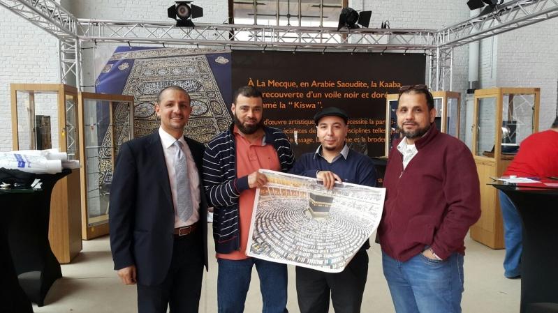 الحرمان الشريفان في معرض للتعريف بالإسلام في بلجيكا (1)