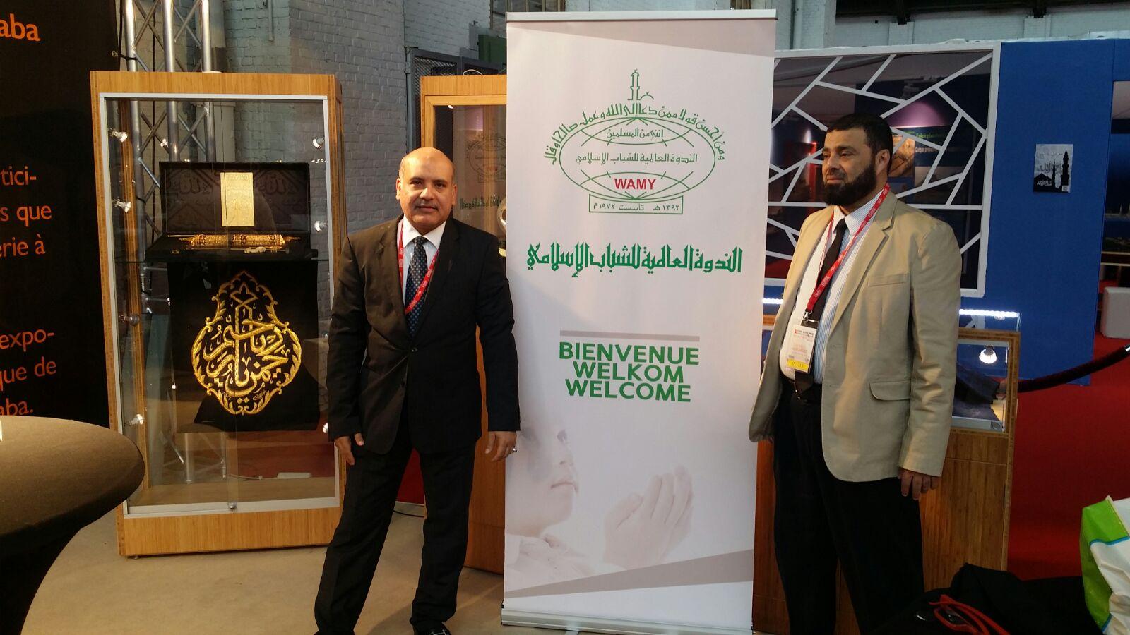 الحرمان الشريفان في معرض للتعريف بالإسلام في بلجيكا (4)