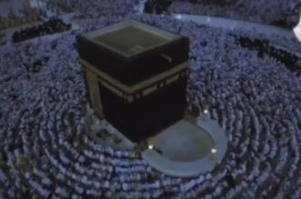 الحرم مكة الكعبة