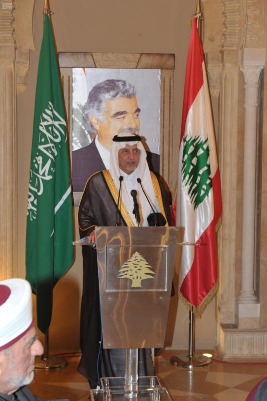 الحريري يستقبل خالد الفيصل (5)