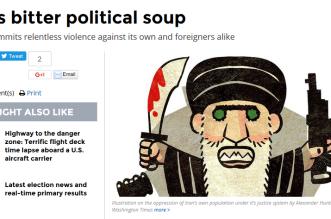 نظام ملالي #إيران أدمن دعم الإرهاب على حساب شعبه - المواطن