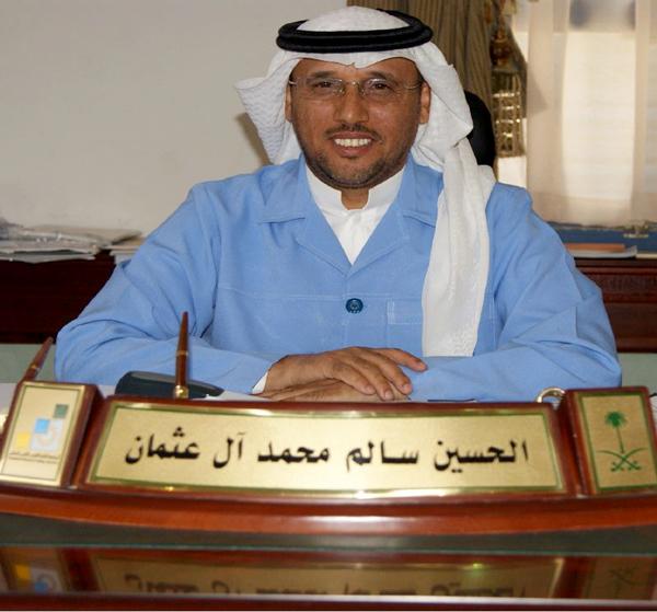 الحسين بن سالم آل عثمان