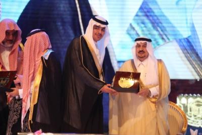 الحفل السنوي لجمعية تحفيظ القرآن (1) 
