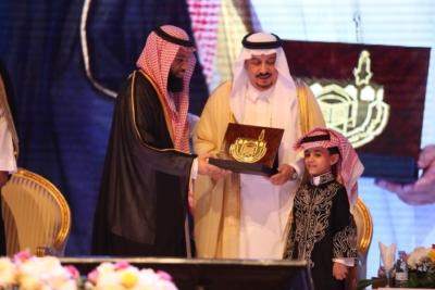 الحفل السنوي لجمعية تحفيظ القرآن (30388105) 