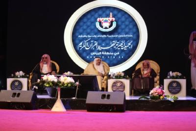 الحفل السنوي لجمعية تحفيظ القرآن (30388108) 