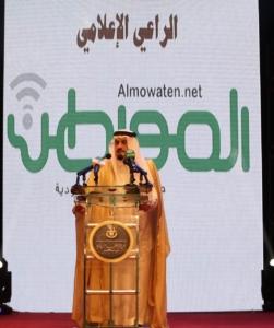الحفل السنوي لجمعية تحفيظ القرآن (30388110) 