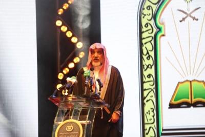 الحفل السنوي لجمعية تحفيظ القرآن (30388112) 
