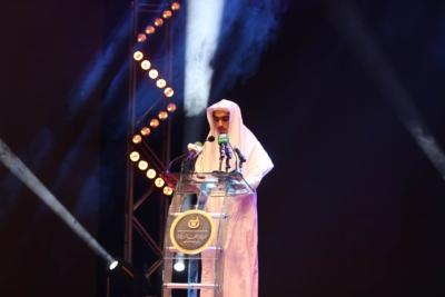الحفل السنوي لجمعية تحفيظ القرآن (30388113) 