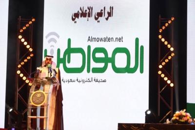 الحفل السنوي لجمعية تحفيظ القرآن (30388114) 