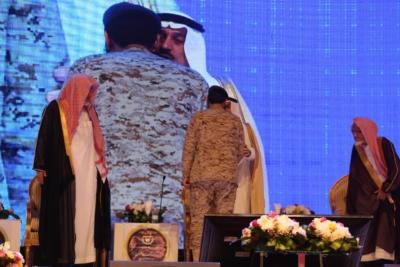 الحفل السنوي لجمعية تحفيظ القرآن (30388118) 