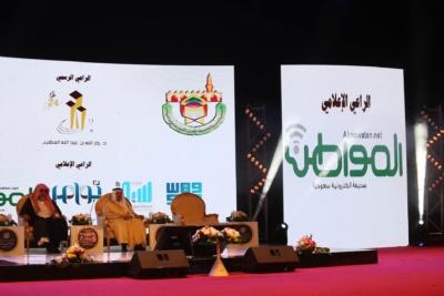 الحفل السنوي لجمعية تحفيظ القرآن (30388120) 