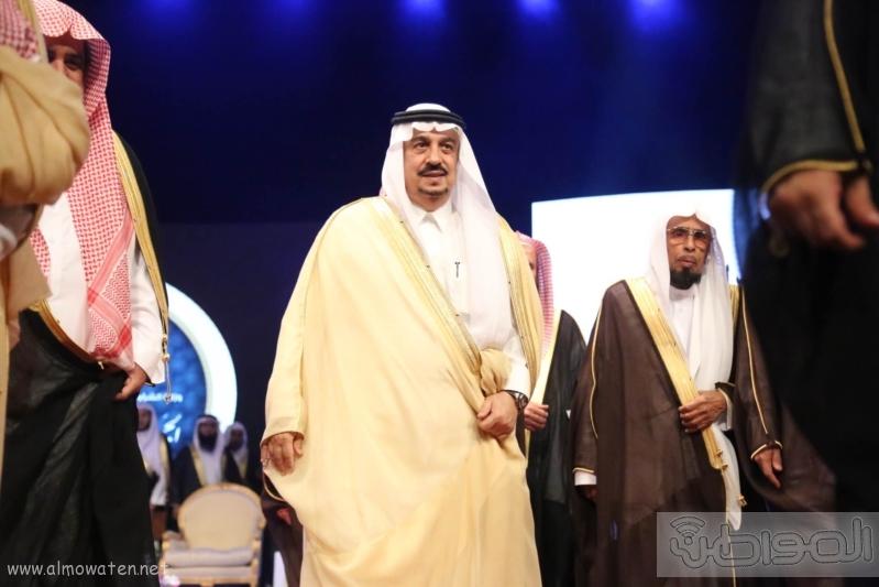 الحفل السنوي لجمعية تحفيظ القرآن  (30388123) 