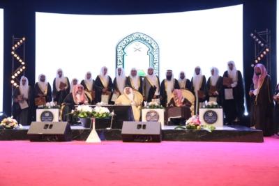 الحفل السنوي لجمعية تحفيظ القرآن (30388124) 