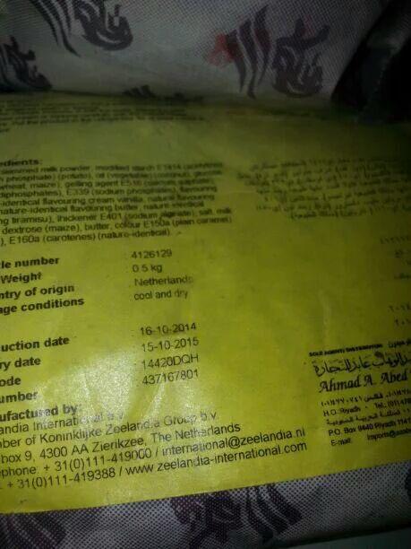 الحلويات الفرنسية بـ #جدة مغلق لمخالفات صحية (1)