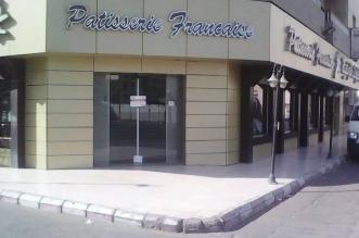 """""""الحلويات الفرنسية"""" بـ #جدة مغلق لمخالفات صحية - المواطن"""