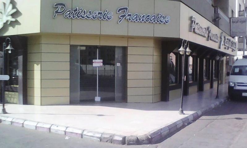 الحلويات الفرنسية بـ #جدة مغلق لمخالفات صحية (2)