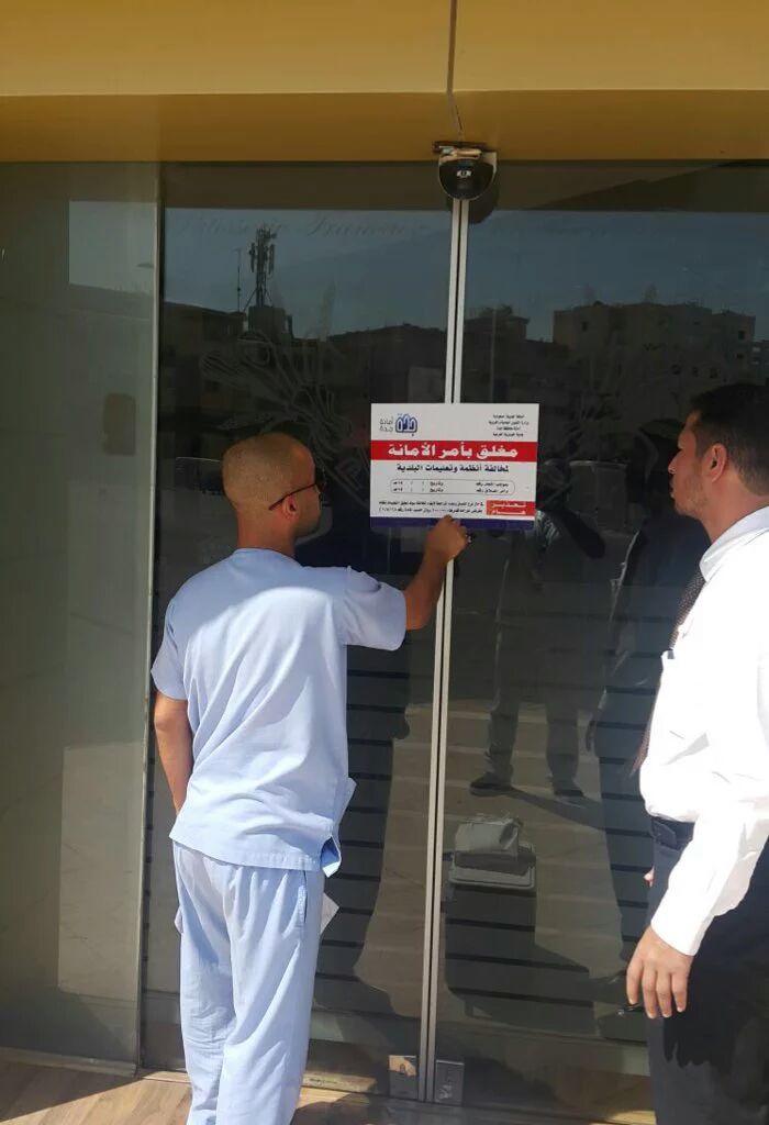 الحلويات الفرنسية بـ #جدة مغلق لمخالفات صحية (4)