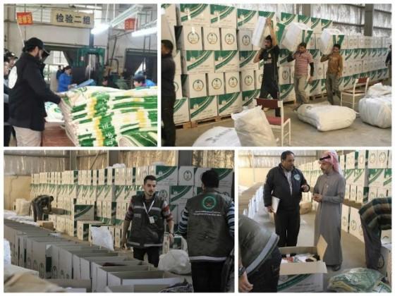 الحملة السعودية لألية التبرع  (1)