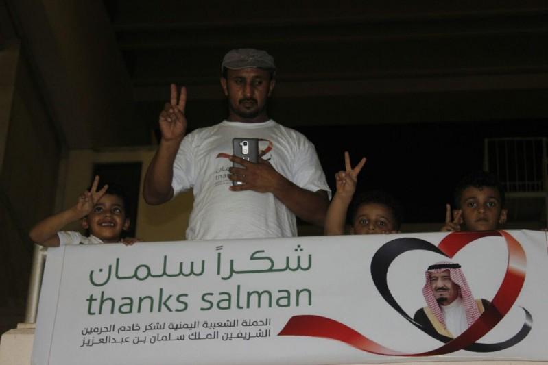 الحملة-الشعبية-اليمنية-لشكر-الملك-سلمان (3)