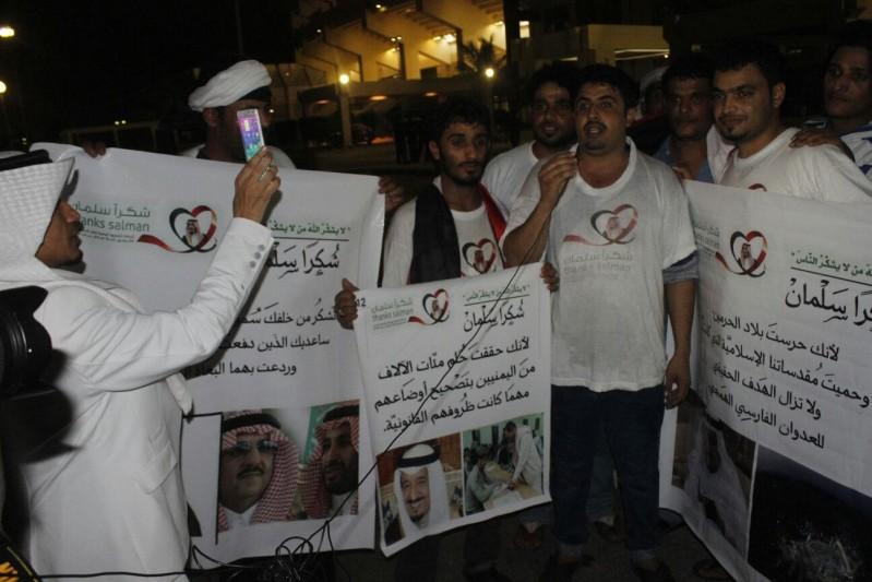 الحملة-الشعبية-اليمنية-لشكر-الملك-سلمان (5)