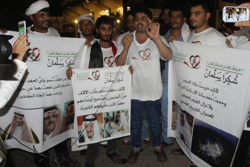 الحملة-الشعبية-اليمنية-لشكر-الملك-سلمان (7)