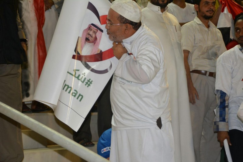 الحملة-الشعبية-اليمنية-لشكر-الملك-سلمان