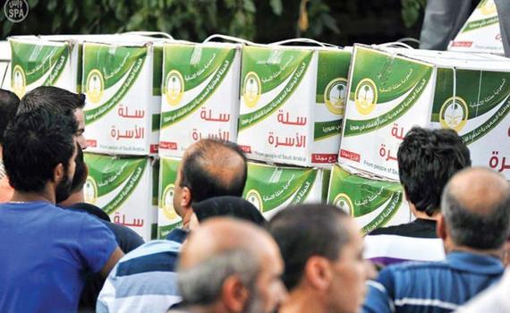 - الحملة الوطنية السعودية لنصرة الأشقاء - نصرة الأشقاء