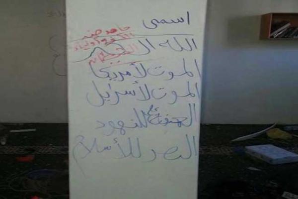 الحوثيون يشوهون مسجد في تعز1
