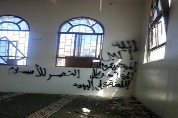 الحوثيون يشوهون مسجد في تعز4