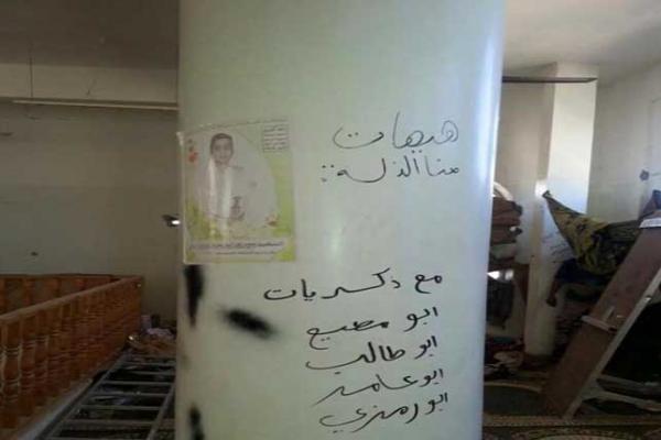 الحوثيون يشوهون مسجد في تعز5
