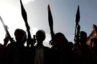 مليشيا الحوثي