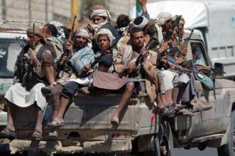 فرار عشرات الحوثيين من جبهة الساحل الغربي باليمن - المواطن
