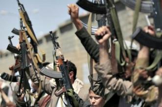 المرصد الإعلامي اليمني: ميليشيا الحوثي تفجر منازل المعارضين - المواطن