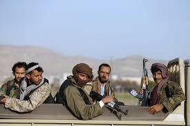 مسؤول يمني: مليشيا الحوثي تتخذ من القضية الفلسطينية مادة للتكسب السياسي - المواطن