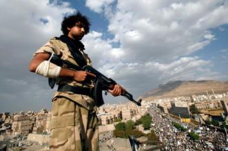 قوات التحالف لدعم الشرعية في اليمن تعتقل عدداً من العناصر والقيادات بتنظيم القاعدة الإرهابي في حضرموت - المواطن