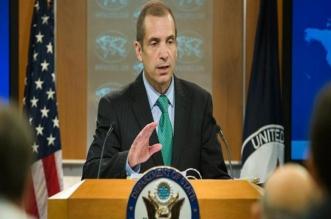 الخارجية الأمريكية: سننسحب من الاتفاق الإيراني إذا أراد ترامب ذلك - المواطن